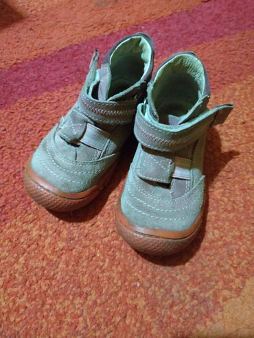 Baldini kožne cipelice br. 24, Gradište 15cm. Nošene ali očuvane, - Belgrade