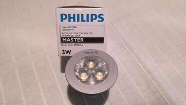 Λαμπτήρες led 3W Philips 5 τεμ