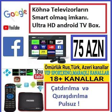 Bakı şəhərində SMART TV BOX (Mecool M8S PRO W)