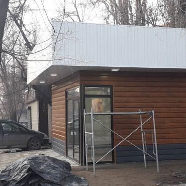 Строим магазины павильоны под ключ в Бишкек