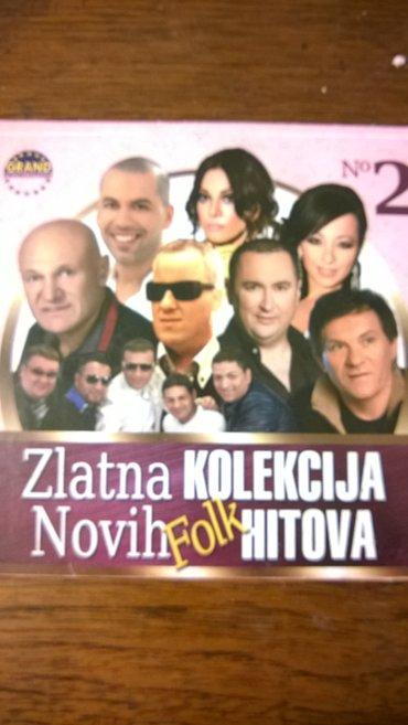 Zlatna kolekcija novih folk hitova - Belgrade