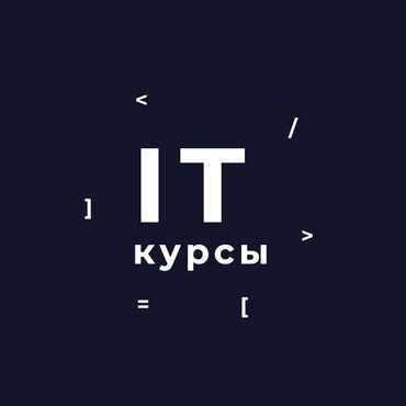 Kompüter kursları   Microsoft Windows, Kompüter təmiri   Fərdi, Qrup