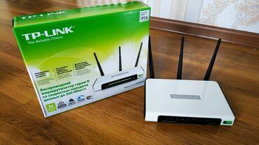 Продам wi-fi роутер - Tp-Link WR940N