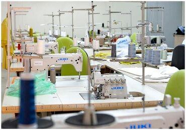 Заводы и фабрики - Кыргызстан: Ищу готовый цех в аренду, со всеми оборудованиями, машинки должны быть