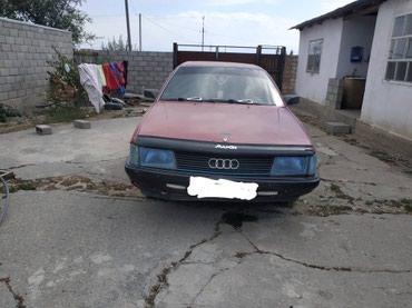 Audi 100 1988 в Кок-Ой