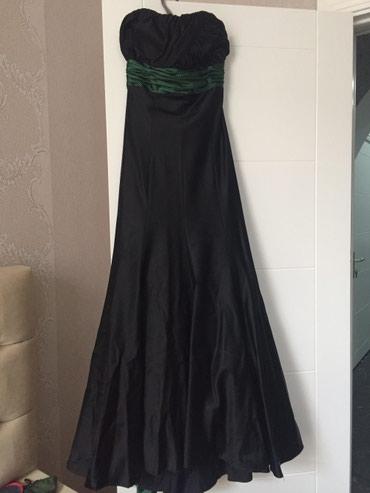 Bakı şəhərində Платье в пол со шлейфом. На сетке,