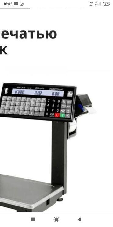 сканер баркода в Кыргызстан: Продаю электронные весы Масса -к, с печатью этикеток. Производство