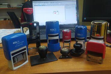 Косилка ручная - Кыргызстан: Печать Штамп Продажа и Изготовление.  Продукция бренда COLOP.  -Печать