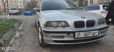 BMW 3 series 1.8 л. 2001