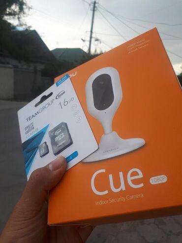 Wi-Fi видеонаблюдение! Без проводов дёшево и Безопасно!Продажа и