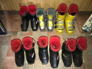 Лыжи в Лебединовка: Продаю детские ботинки, размеры russ 25-26-27-28