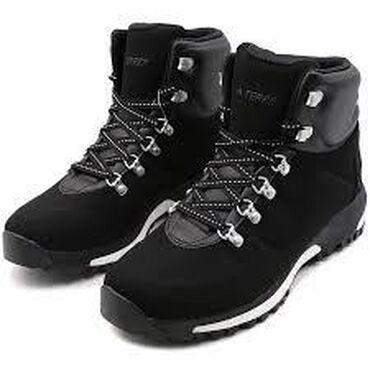 adidas zhiletka в Кыргызстан: Продаю Кроссовки/Ботинки Adidas Terrex Pathmaker CW.Оригинал новые ни