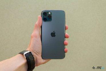 айфон-11-в-рассрочку-бишкек в Кыргызстан: IPhone 11 в рассрочкуТелефоны в рассрочку без участия банкаВсе модели