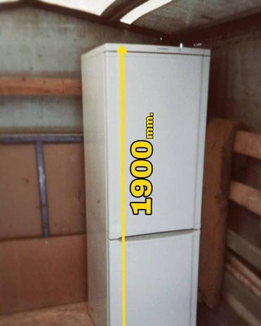 Перевозка холодильника в Бишкек