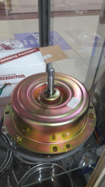 Двигатель на вытяшку в Бишкек