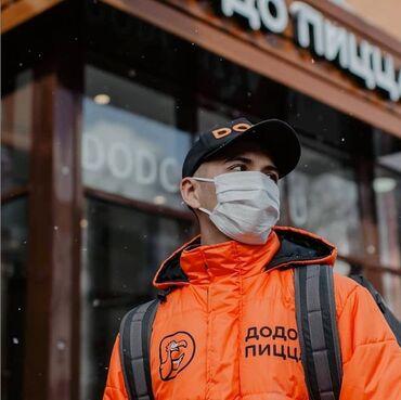 парни бишкек in Кыргызстан | ДРУГИЕ УСЛУГИ: Dodo pizza в поисках крутых сотрудников на должность курьера со своим