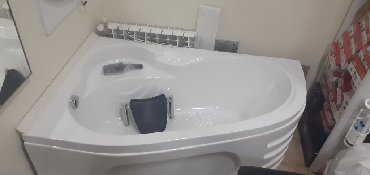 hamam vannasi azerbaycanda - Azərbaycan: Vana satilir 140/90na super maldir turkiye zavodu Azerbaycan filyalı