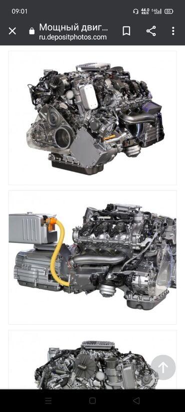 Куплю нерабочие двигатели