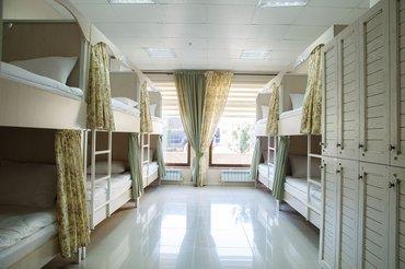 регистрацию юр лиц в Кыргызстан: Гостиница - хостел 400 сом в сутки, 450 с завтраком!!! My Hostel