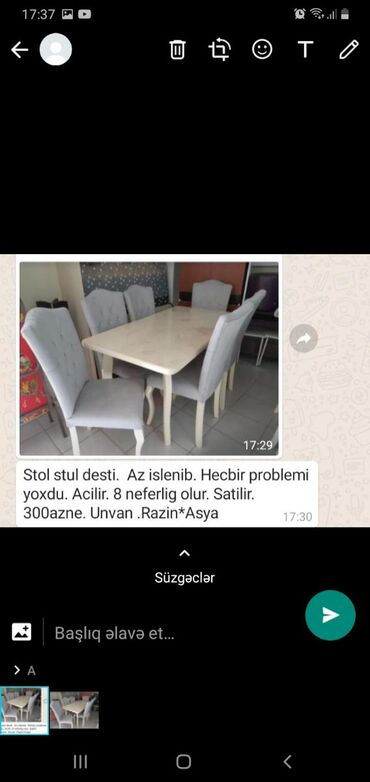 в Шабран: Yazın