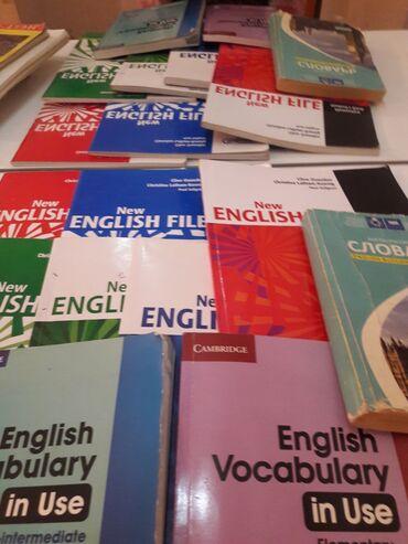 İngilis dili kitabları satılır