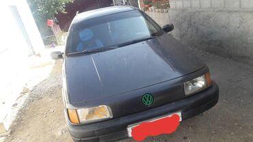 Manual - Srbija: Volkswagen Passat 1.8 l. 1989 | 111111 km