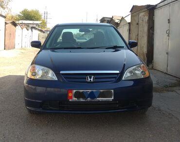 продажа эл инструмента в Кыргызстан: Honda Civic 1.5 л. 2002 | 202000 км