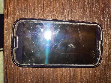 Датчик разбития стекла - Кыргызстан: Экран разбит