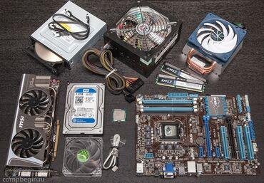 Сборка Компьютеров на заказ. Установка Windows, антивирусы и любые