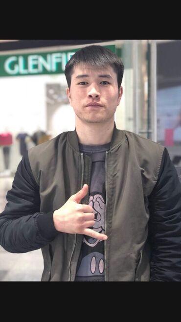 Продавец продуктового магазина - Кыргызстан: Кассир. 3-5 лет опыта