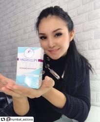 редуксин лайт усиленная формула в Кыргызстан: Девочки, ОРИГИНАЛ чудо средство для похудения с гарантией и доставкой