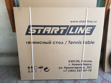 Теннисный стол Россия старт лайн. Олимпик. Новый упакованные