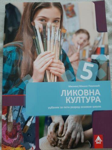 Likovna kultura udžbenik za peti razred osnovne škole Milivoj