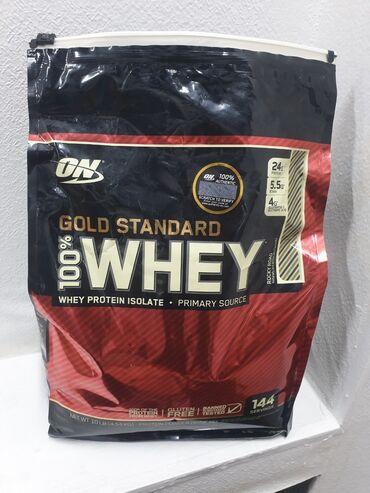 Срочно продается протеин WHEY  Абсолютно новый, обьем 5.5 кг