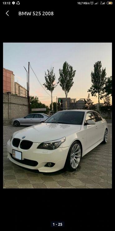 Авто услуги - Сокулук: Машына керек прокатка срочно срочно???