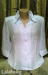 Оптом и в розницу новые женские блузки в Бишкек