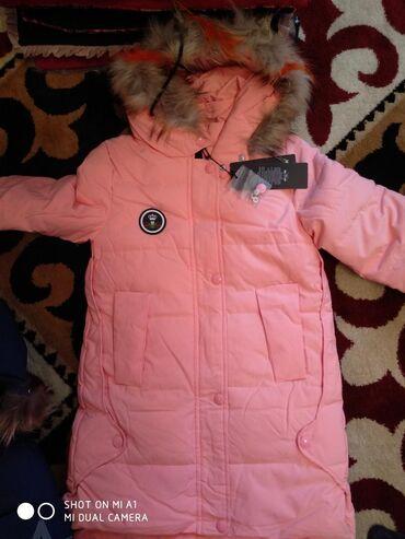 Продаю детский зимний куртку для девочек фабричный Пекин цена ниже