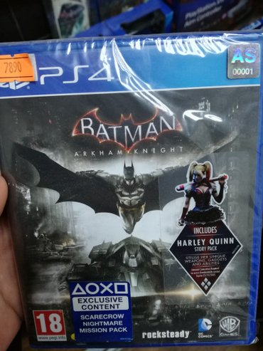Bakı şəhərində Batman arkham knight