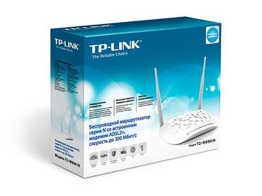 WiFi Роутер TP-Link TD-W8961N в Бишкек