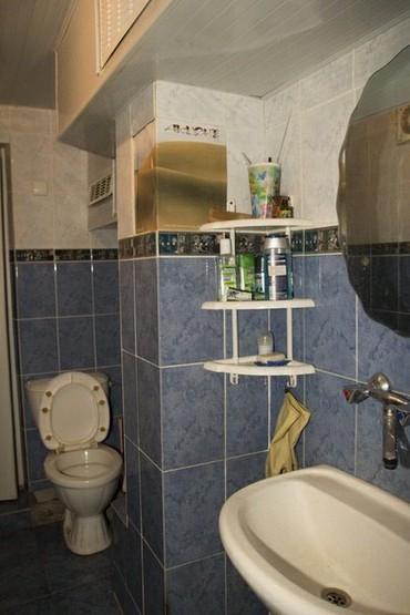 !СРОЧНО Продаю коммерческое в Бишкек