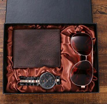 Подарочный набор для него.2ой вариант часовКоричневый цвет.Кошелек
