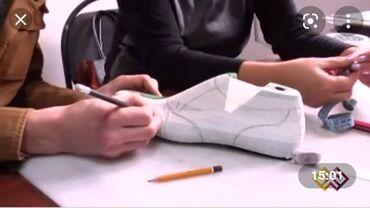 работа в швеции бишкек в Кыргызстан: Требуется дизайнер-модельер!!! С умением работать в программе