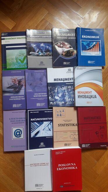 Knjige za visu poslovnu skolu dobro ocuvane. Cena po komadu je 400