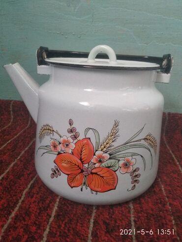 Кухонные принадлежности - Кыргызстан: Продается чайник совецкикий состояние идеальное