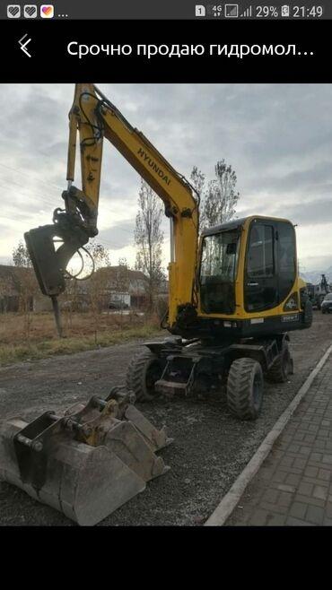 Работа - Сокулук: Требуется опытный экскаваторщик !!!в село сокулук!!!!