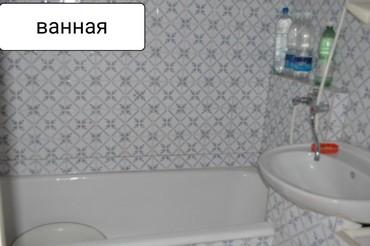 Продается квартира: 3 комнаты, кв. м., Чолпон-Ата в Чолпон-Ата - фото 2