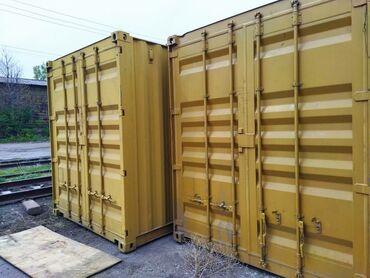 купить индюшат цена бишкеке в Кыргызстан: Куплю контейнеры 40 футовые стандартные, 40футовые морские и 45