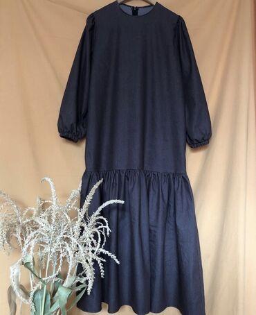 Платья 44-46размера.  (Дёшево) Все платья длинные На рост от160 до 1