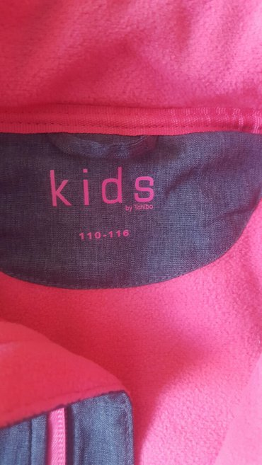 Продаю детскую куртку для девочки! в Бишкек