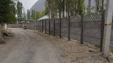 еврозабор цена бишкек в Кыргызстан: Еврозабор доставка и установка бесплатно!Кадамжай район.Кызыл кыя